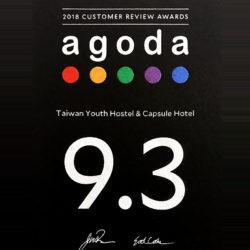 agoda2018